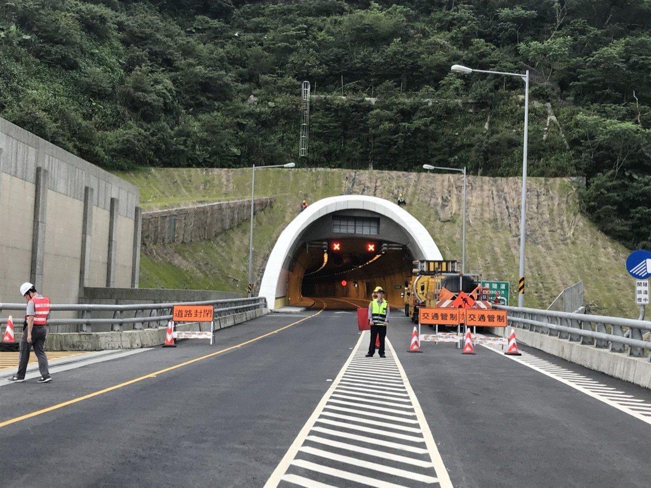 蘇花改防救災演練時,將封路管制。資料照片/公路總局第四區養護工程處提供