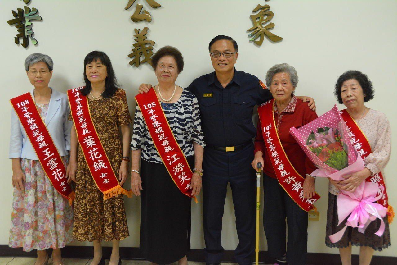 台南市警局長黃宗仁(右三)今天表揚警察模範媽媽。記者吳淑玲/攝影