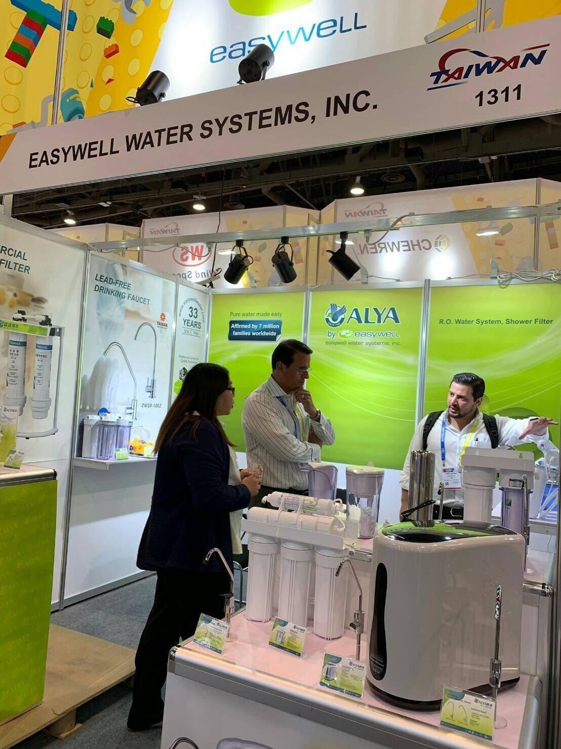 益鋭公司自創品牌ALYA,展出系列淨水產品,買主詢問度高。