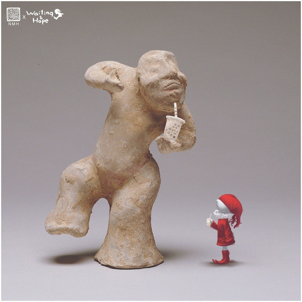 .小紅人生活加油系列,讓史博館珍藏的樂舞俑,因喝珍珠奶茶而手舞足蹈,作品名稱是「...