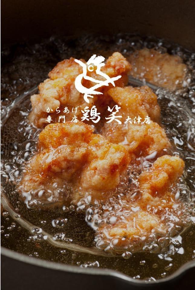日本炸雞連鎖品牌「雞笑」,5月13日至5月28日在SOGO忠孝館一樓快閃。圖/S...