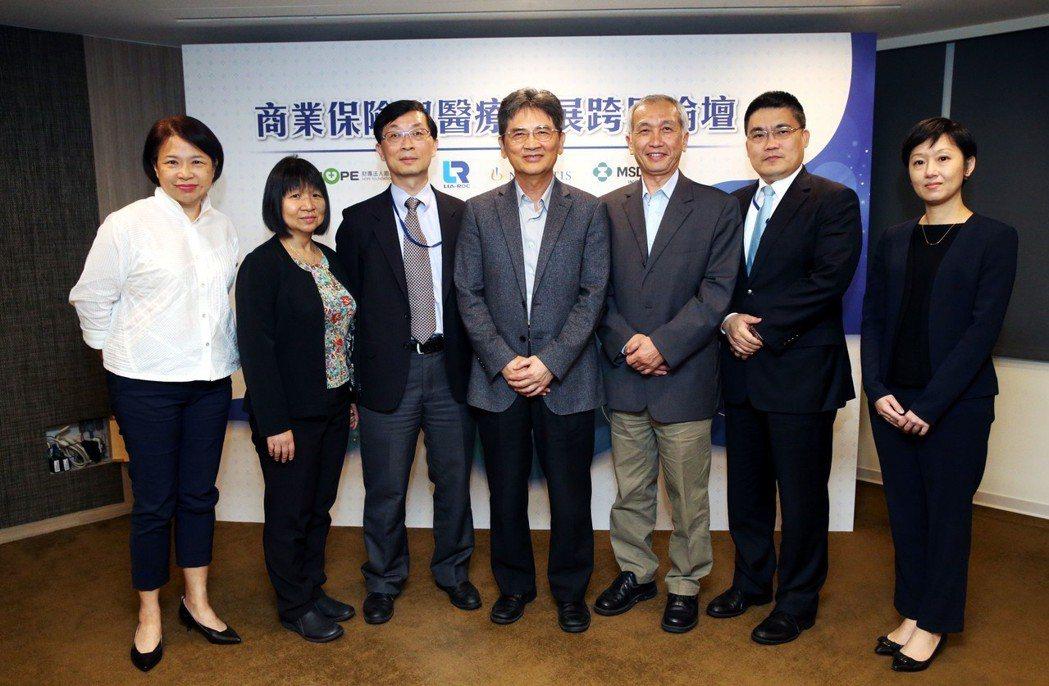 財團法人癌症希望基金會與中華民國人壽保險商業同業公會今共同主辦「商業保險與醫療發...