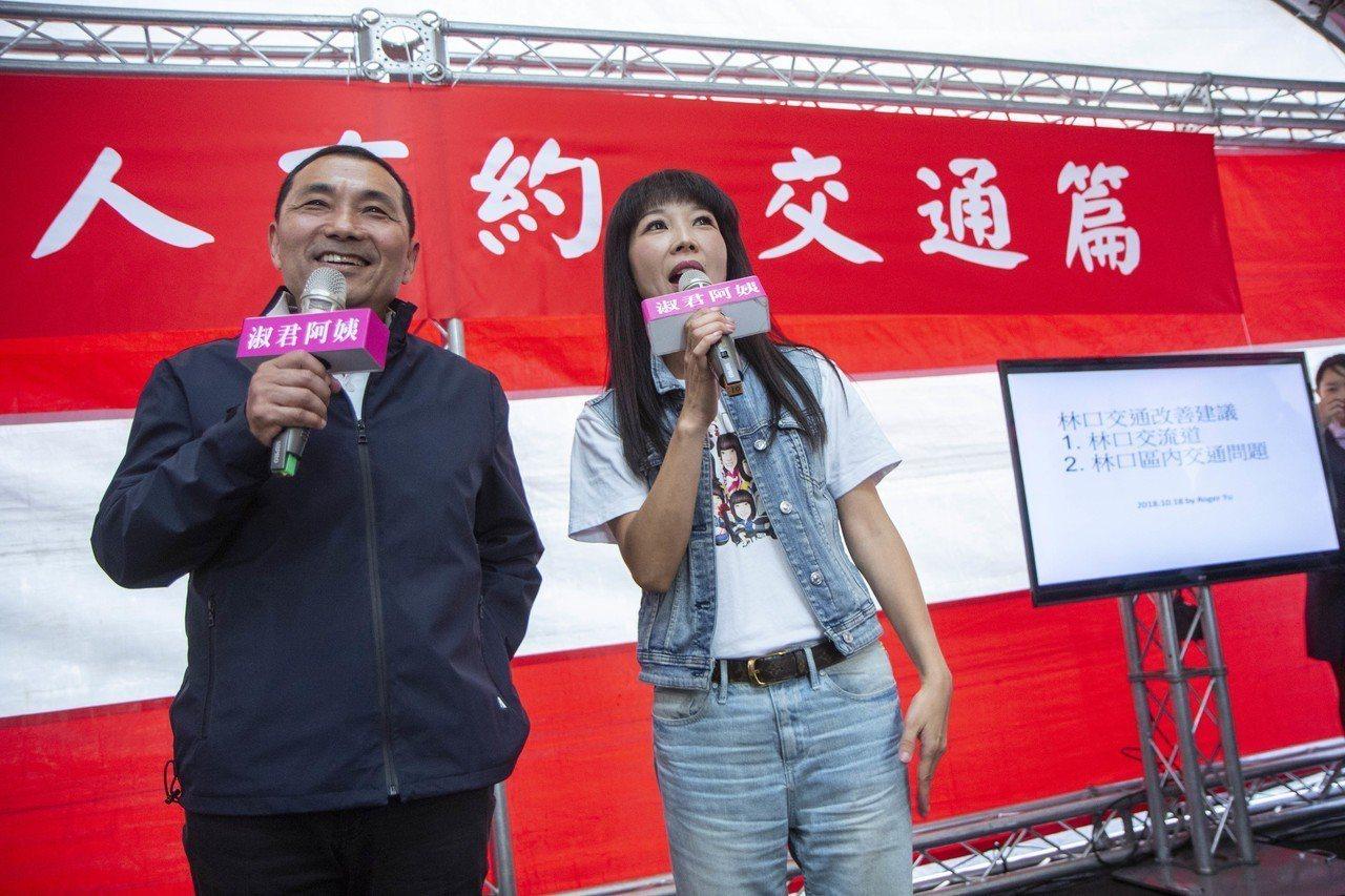 國民黨新北立委第一選區(石門、三芝、淡水、八里、林口、泰山)將在5月16至18日...