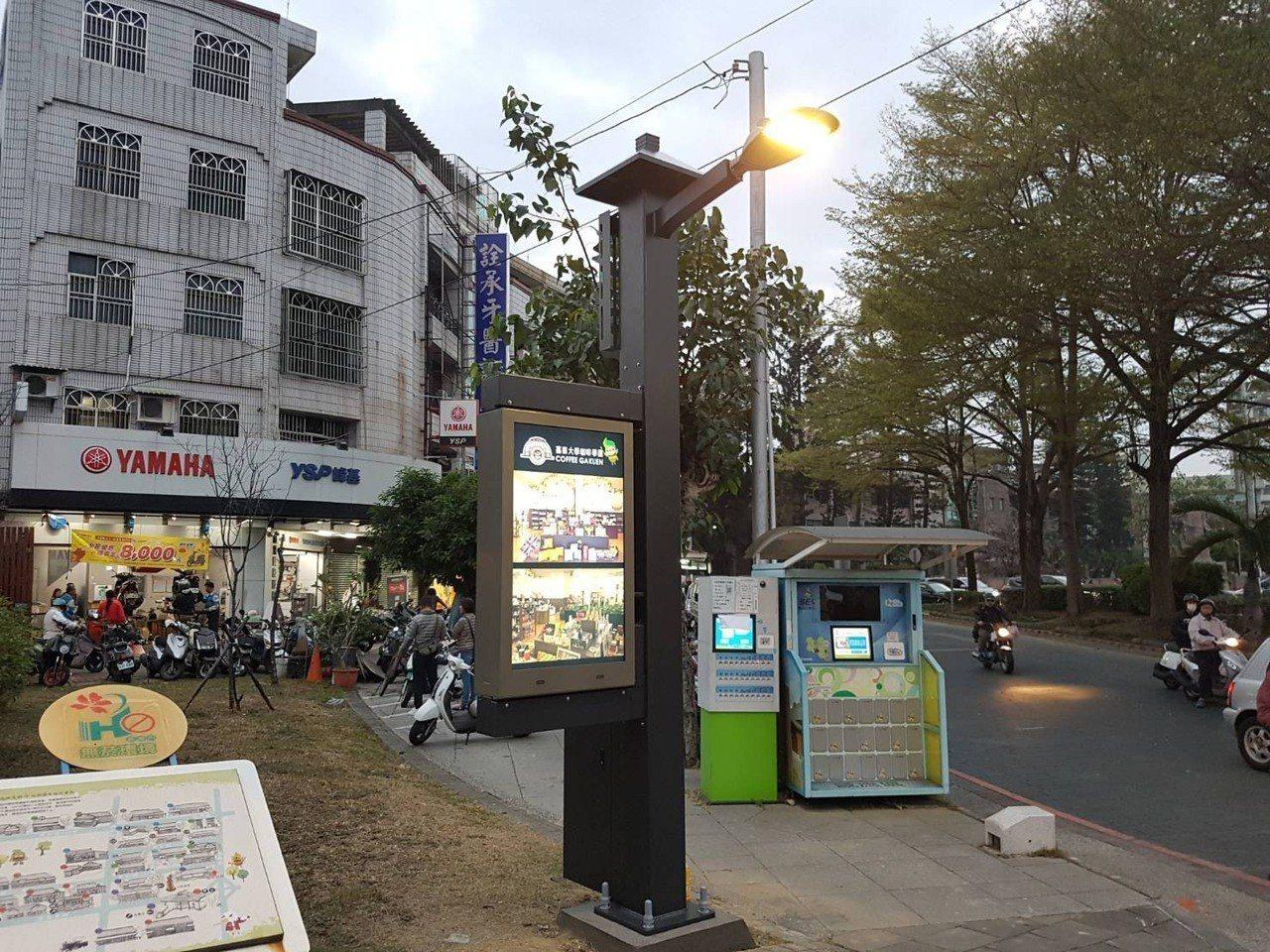 嘉義市府推智慧路燈,也是導入Wi-Fi系統, 未來希望蒐集空氣品質、人流和水位偵...