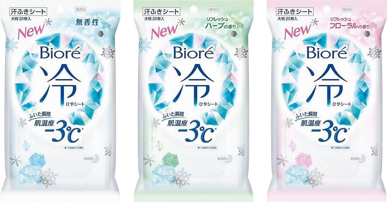 屈臣氏獨家新品Biore -3度C涼感濕巾系列,特價139元。 圖/屈臣氏提供