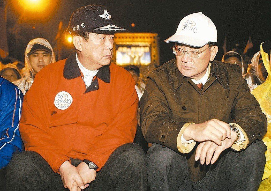2004年總統大舉後,連戰(右)及宋楚瑜的支持群眾一連七天在總統府前廣場靜坐抗議...