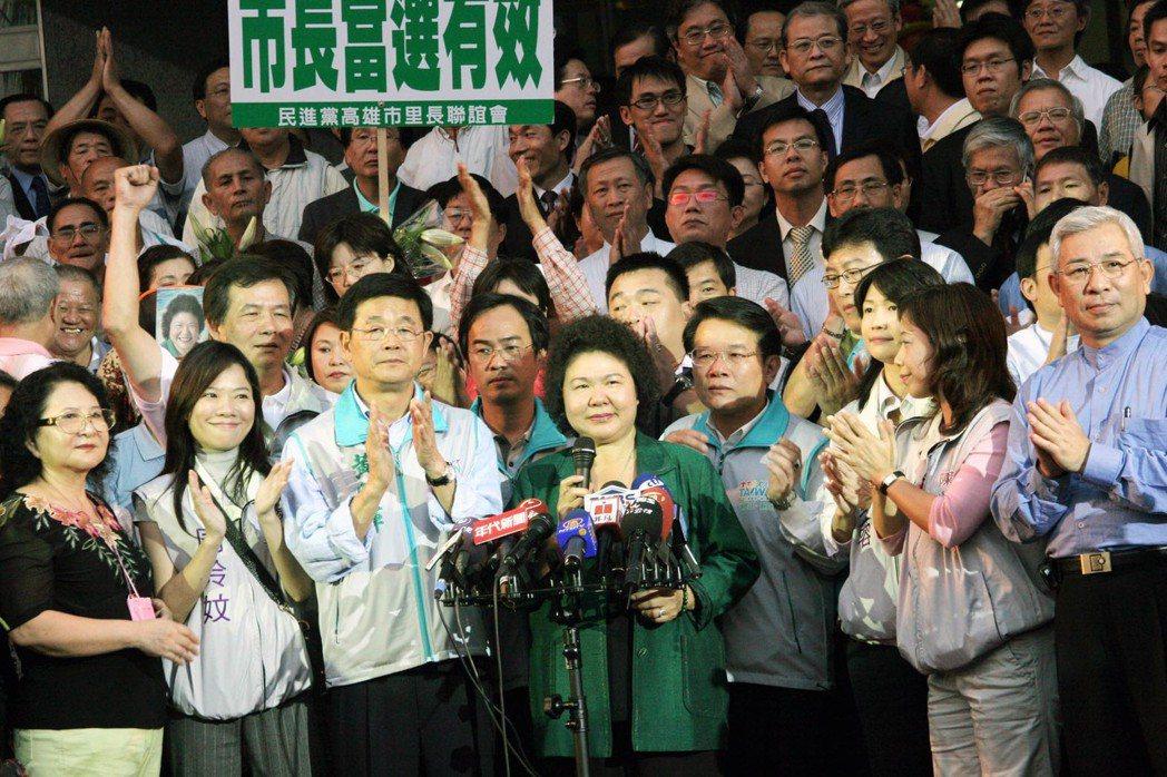 2007年高雄市長選舉官司大逆轉,二審改判陳菊當選有效。 (中新社資料照片)