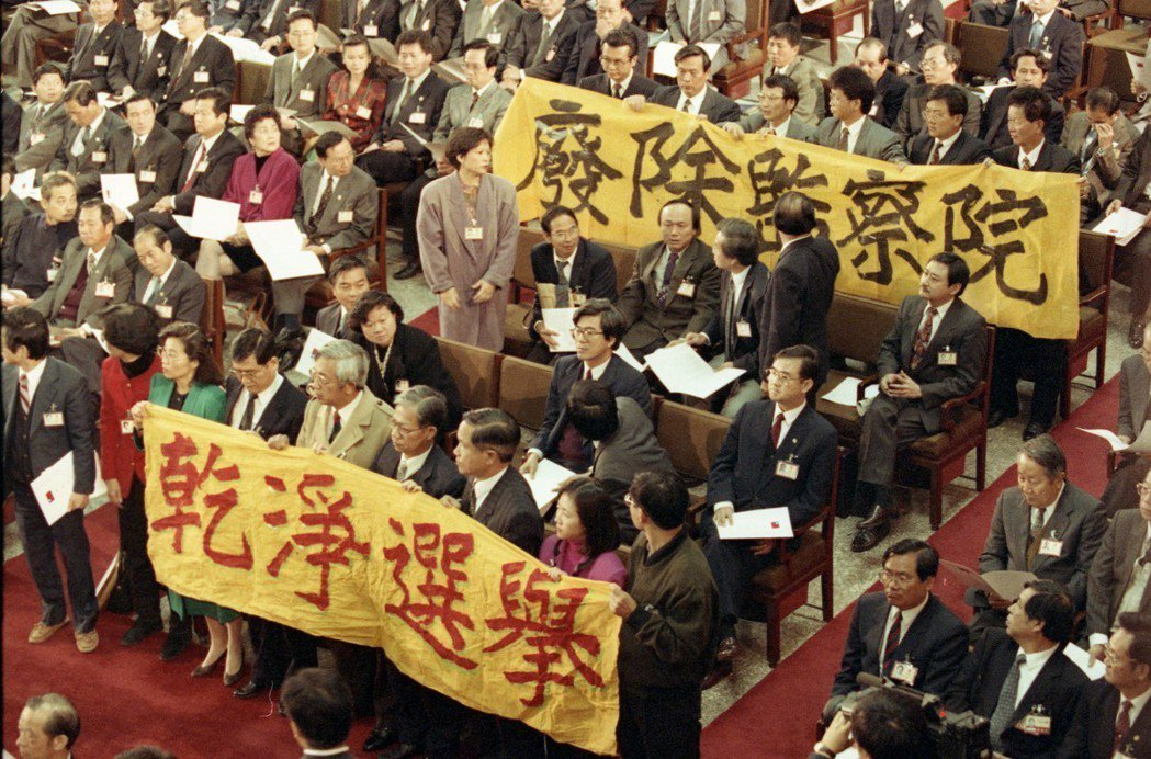 1992年,民進黨國代在國民大會上拉布條抗議花蓮縣立委選舉作票風波。 圖/聯合報...