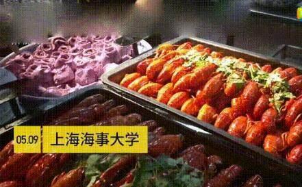 上海海事大學供應的小龍蝦讓人垂涎三尺。圖/取自網路