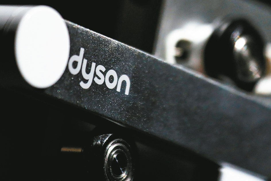 知名吸塵器大廠Dyson前年公布電動車計畫,目前有超過500名員工投入相關工作。...
