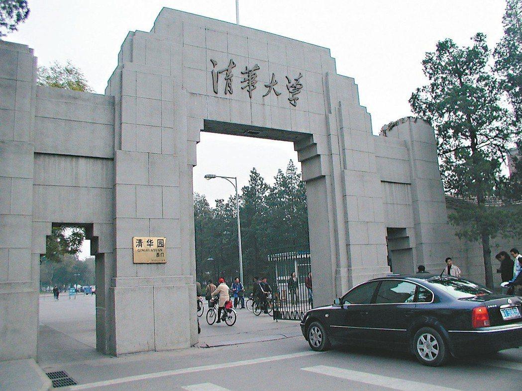 北京清華大學預算達人民幣297.21億元,稱冠各大學。 本報系資料庫
