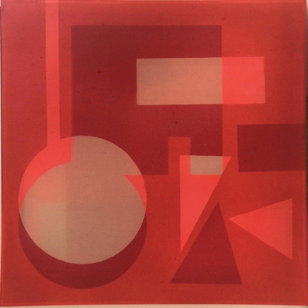 藝術家湯雅璇的作品,畫面上各種不同圖形和色彩層次,象徵電腦螢幕上不斷納入的視窗,...