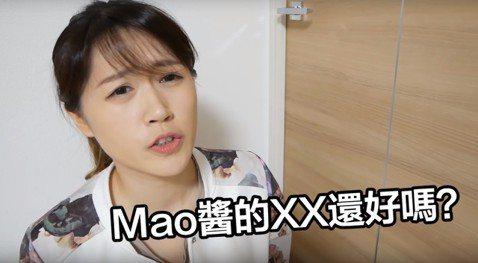 常會透過短片分享生活經歷、談工作見聞的 YouTuber MaoMao,最近突然談及在日本遭前輩言語性騷擾的過往,不僅她自己遭性騷,還曾目睹新婚女同事遭已經結婚的男前肢體性騷擾,而在場其他人竟也只是...