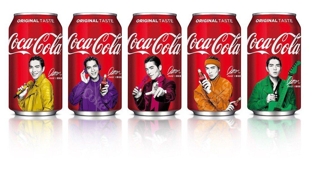 「可口可樂」老蕭音樂瓶共計推出5款設計,每款設計各有不同的數位互動遊戲。可口可樂...