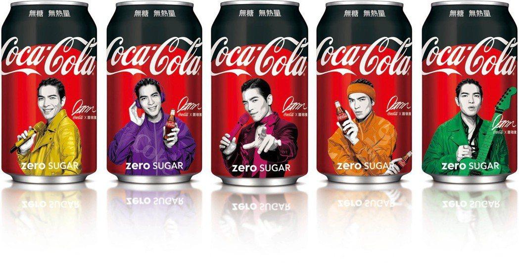 「可口可樂」老蕭音樂瓶_「可口可樂zero」330ml易開罐。可口可樂公司/提供