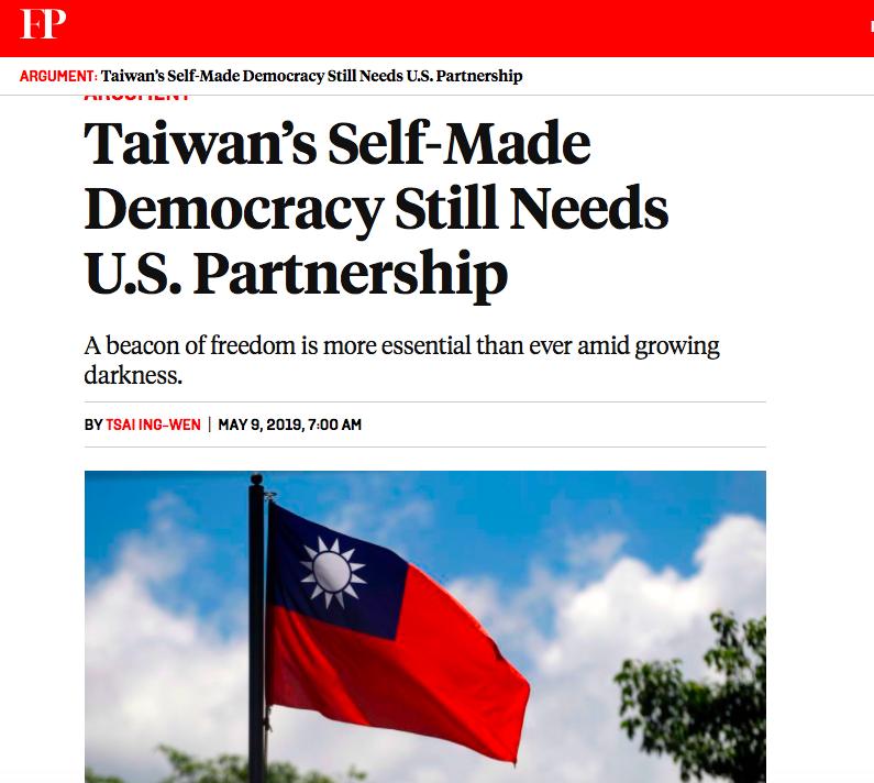 「外交政策」期刊9日刊登台灣總統蔡英文專文。圖/外交政策網站