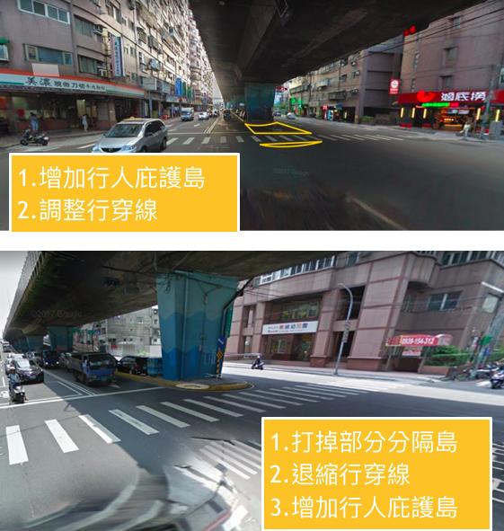 針對三重區新北大道與中華路口,交通局預計會雙邊增加行人庇護島、調整行穿線。圖/新...