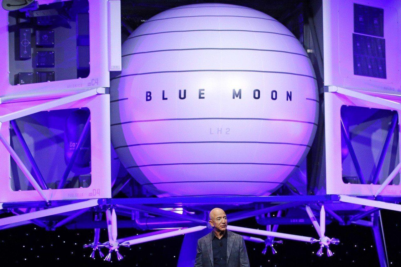 貝佐斯(Jeff Bezos)9日宣布他的登月計畫,圖為他設計的藍月(Blue ...
