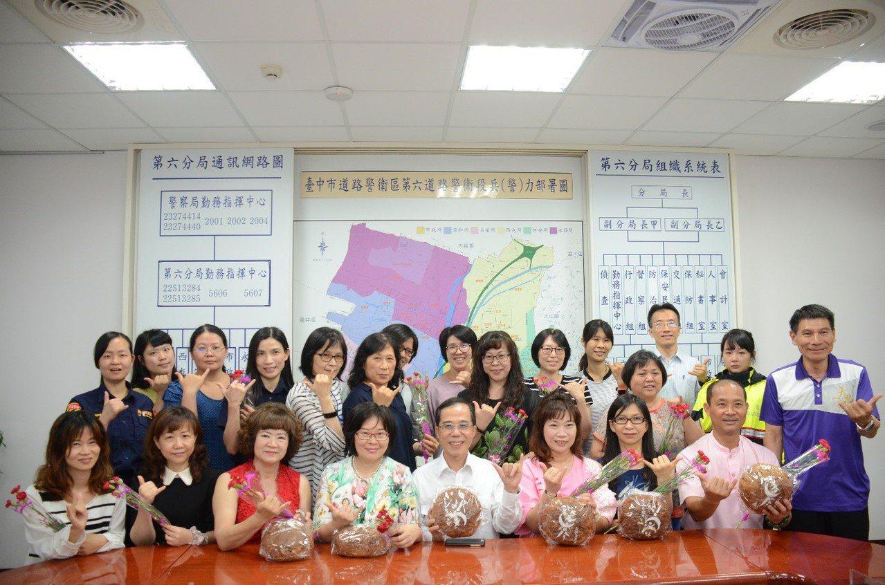 台中市警局第六分局昨提前舉辦母親節活動,邀請分局19位具有母親身分的員警、內勤人...
