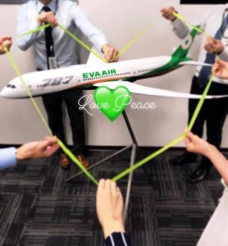 長榮地勤發起「綠絲帶運動」。圖/取自臉書公開社團「綠絲帶活動」