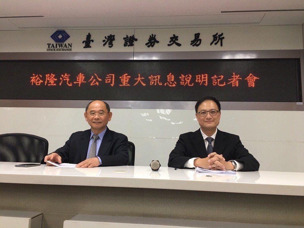 裕隆公司總經理姚振祥(圖左)成為「自行品牌暨開放平台整合專案室」總監,統籌研發到...