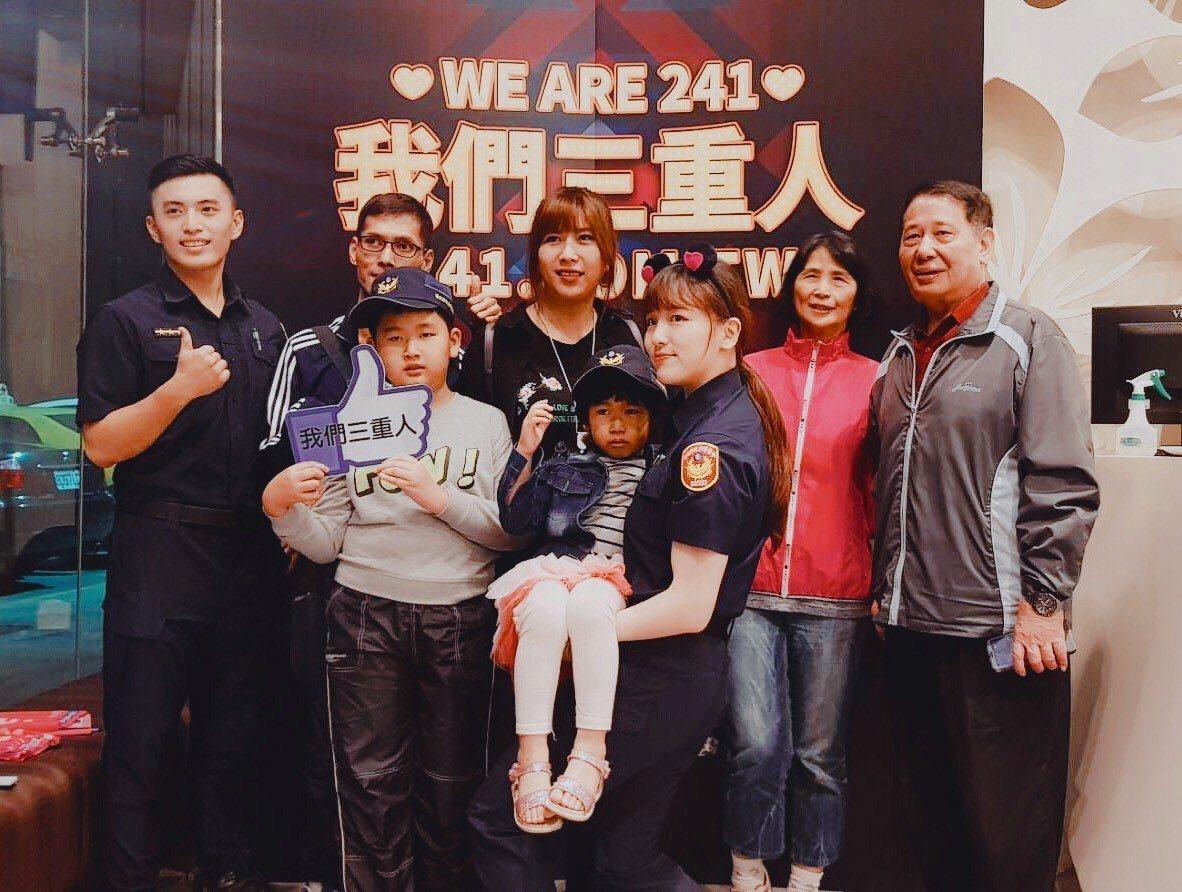 三重警分局與地方臉書社團合作,舉辦活動宣導犯罪預防。記者巫鴻瑋/翻攝