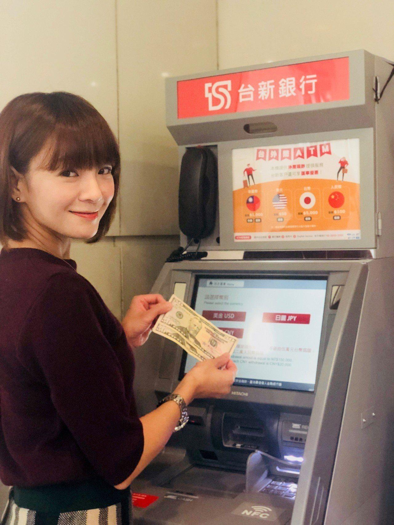台新銀行增設「外幣ATM」,讓旅行更便利。圖/台新銀行提供