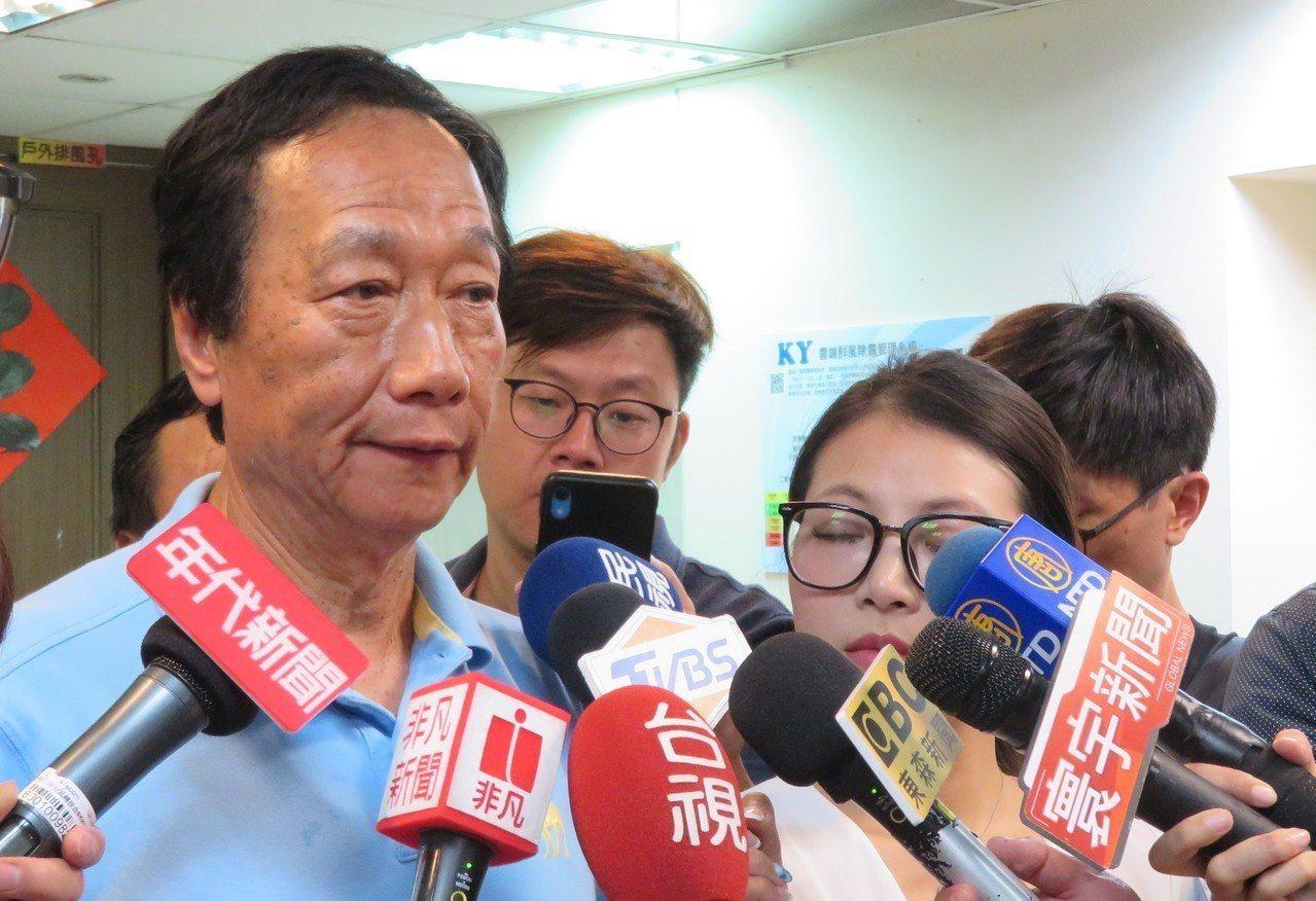 國民黨總統初選參選人郭台銘今下午說,北京當局不重視中華民國存在的事實,就會變成民...