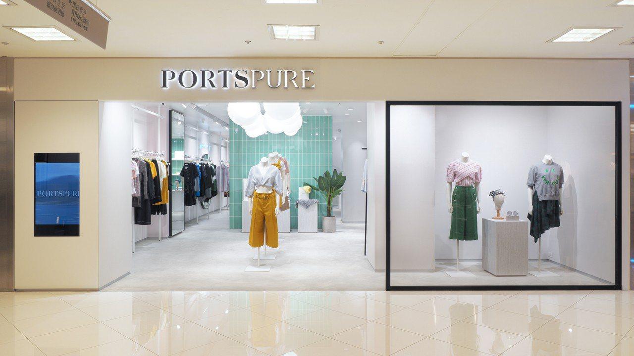 PORTS 1961副線PortsPURE進駐台灣,在微風廣場開設全台首家專賣店...