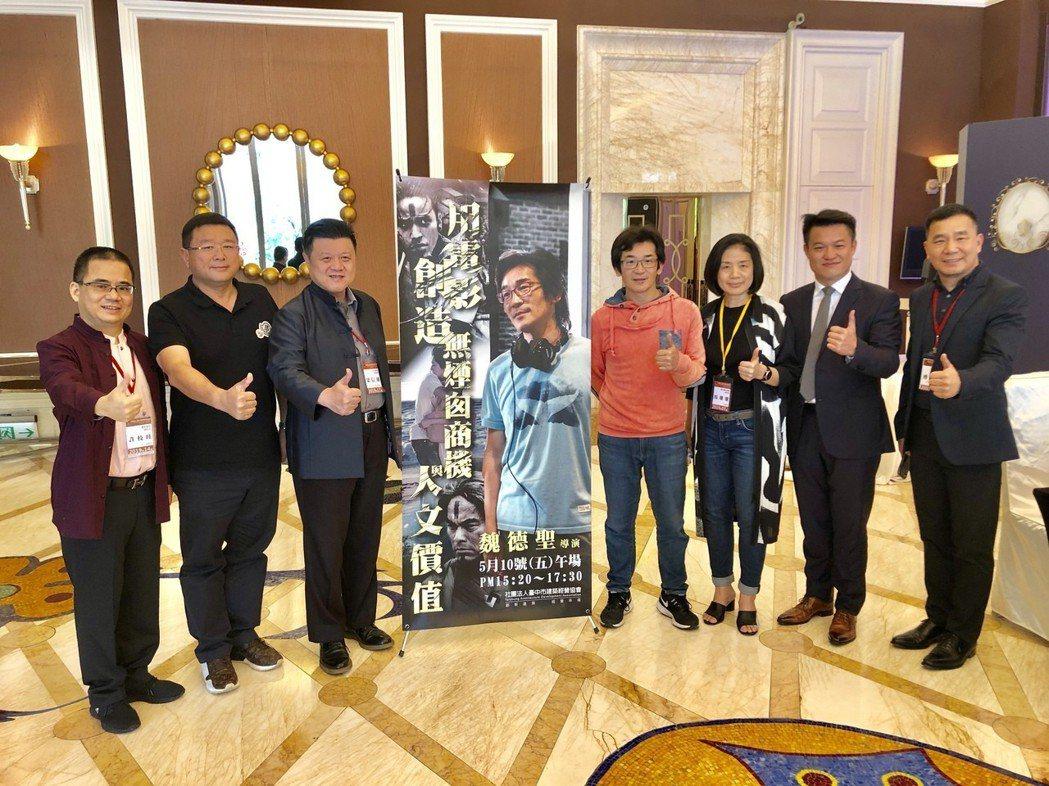 導演魏德聖(右四)應台中市建築經營協會邀請,以「用電影創造無煙囪商機與人文價值」