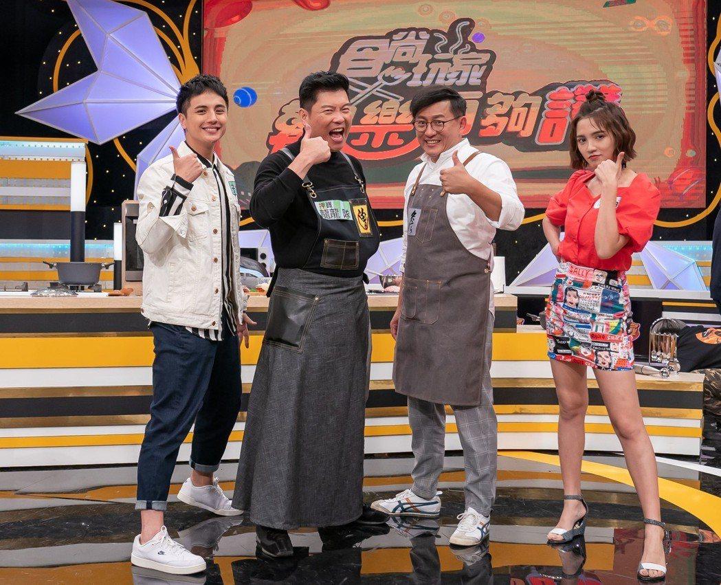 新版「食尚玩家」由曾國城(左二)、詹姆士(右二)搭檔曾子余(左一)和Dora四人