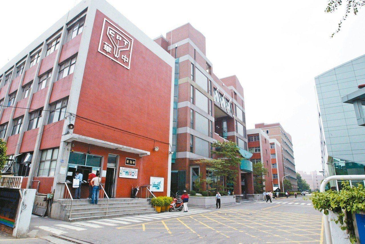 圖為華映公司大樓。 圖/聯合報系資料照片