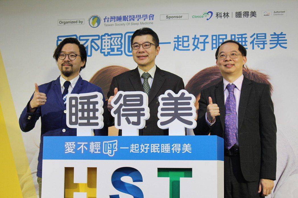 台灣睡眠醫學會推廣居家睡眠檢測,目前各縣市均提供免費檢測儀器預約租借。 記者陳婕...