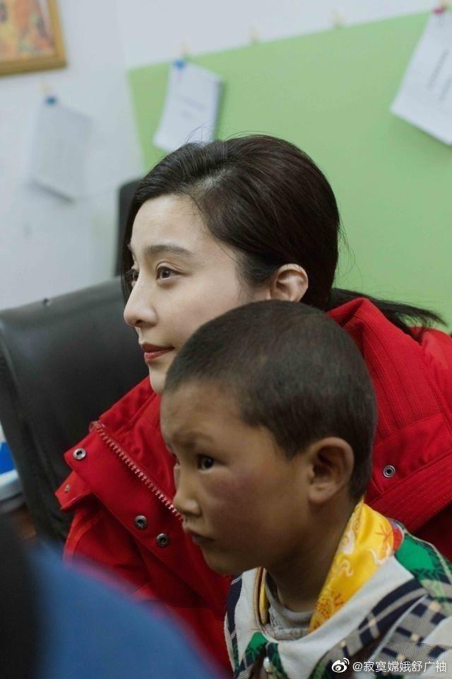 范冰冰近日復西藏做公益。圖/擷自微博