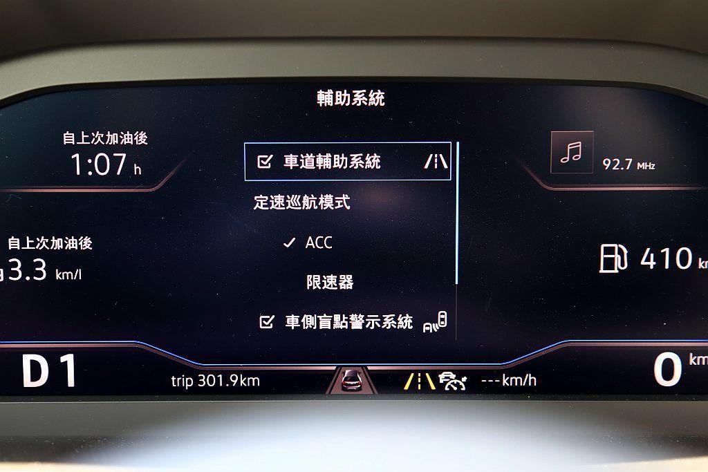 過往福斯Tiguan就已經將Front Assist車前碰撞預警系統(含AEB自...