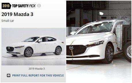 影/全新第四代Mazda3登台在即 IIHS撞測表現又是如何呢?
