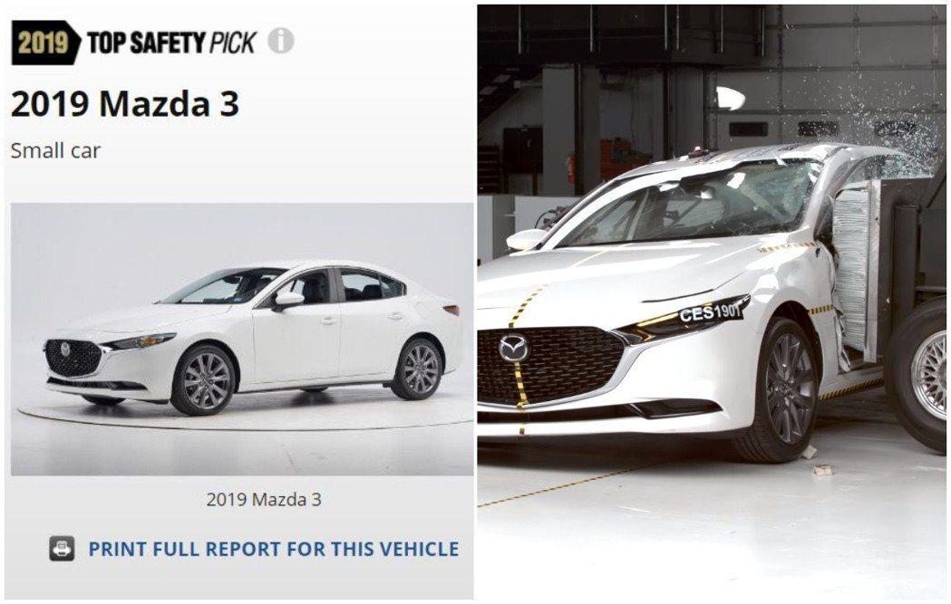 全新第四代Mazda3在近日的IIHS撞擊測試中,獲得了Top Safety P...