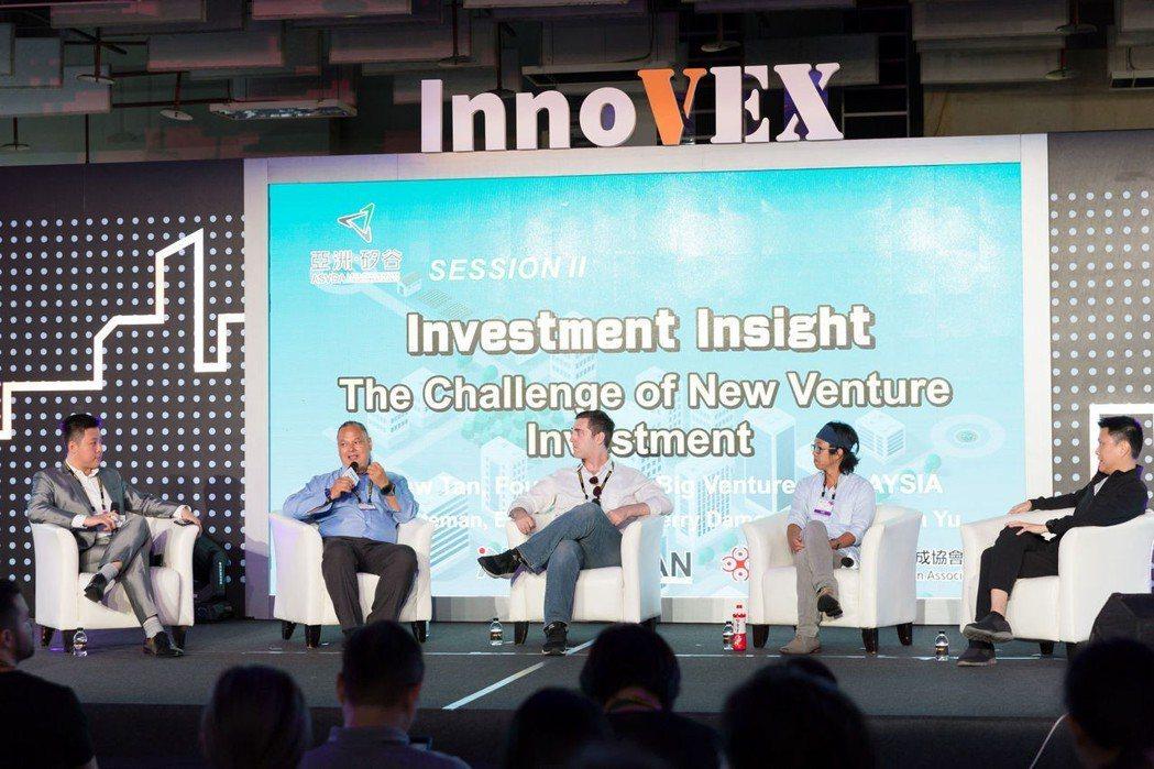 InnoVEX論壇聚焦區塊鏈智慧應用與國際新創生態圈,邀請荷蘭恩荷芬市長與多位國...