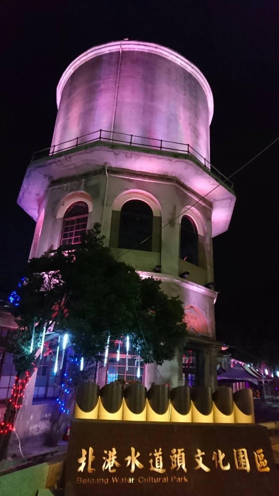 國內唯一的北港水道頭古蹟辦公水塔,夜間之美,無以倫比,是年輕人最愛,成為朝天宮週...