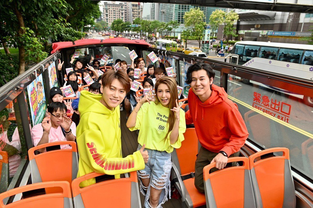 毛弟、風田、愷樂跟粉絲同乘觀光巴士。圖/八大提供
