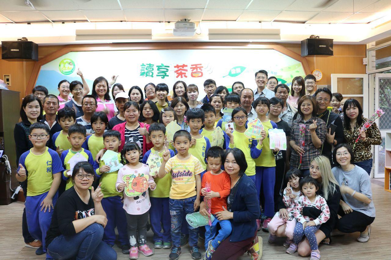 仁和國小今年的家長日活動,化為家庭凝聚力。圖/仁和國小提供