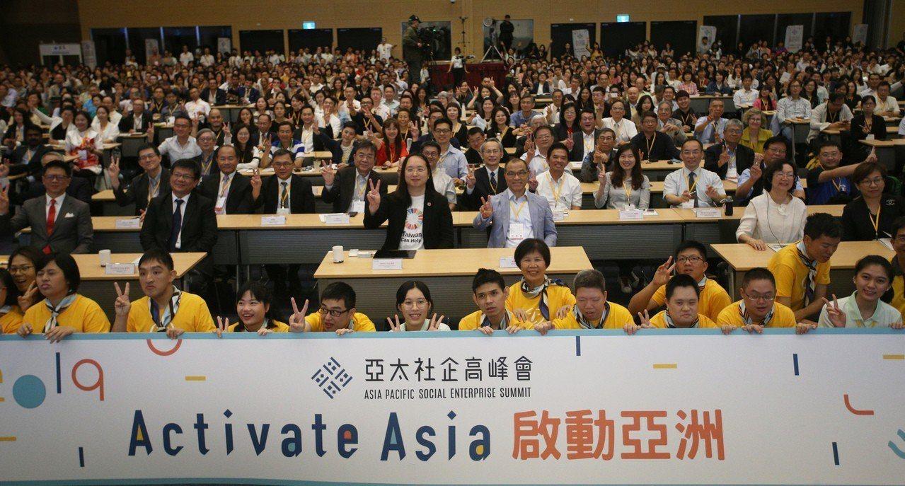 第二屆亞太社企高峰會,今年以「啟動亞洲」為題,緊扣聯合國永續發展目標(SDGs)...