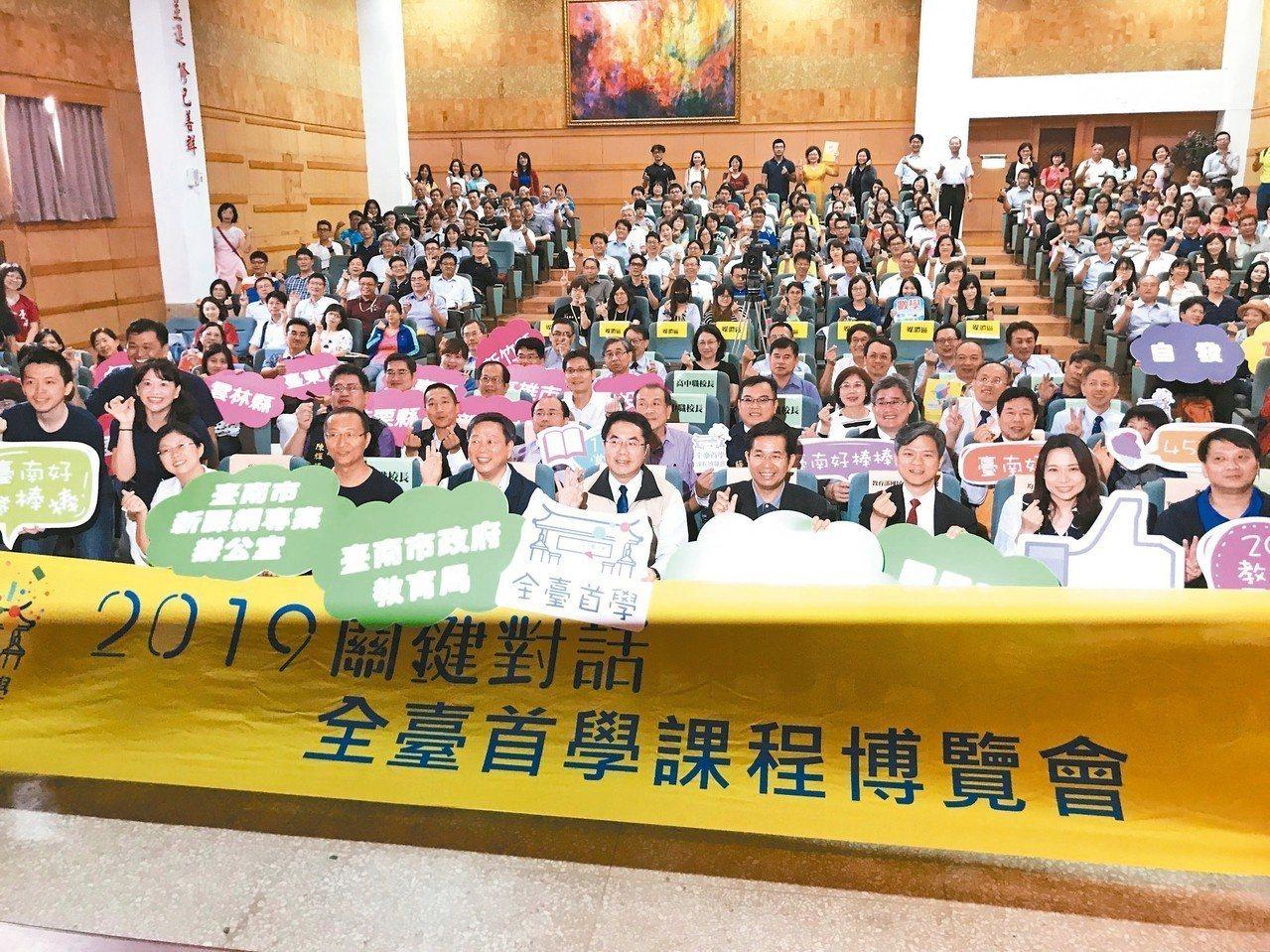 台南市政府昨在台南一中舉辦「全台首學課程博覽會」,教育部長潘文忠(右四)、台南市...