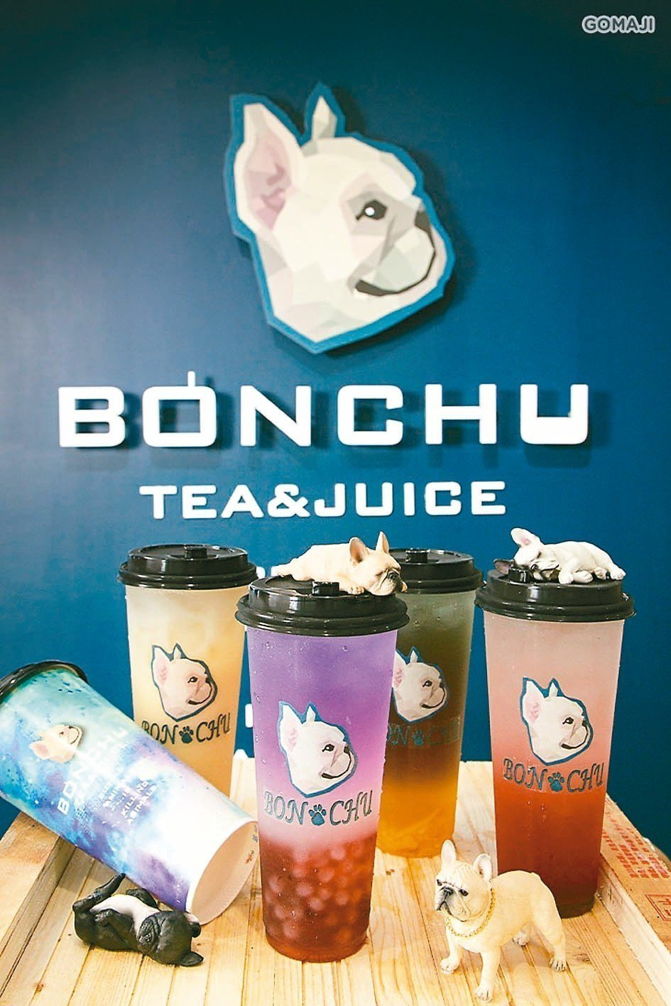 SOGO忠孝館一樓5月13日起至5月28日,BONCHu創意茶飲快閃。 圖/SO...