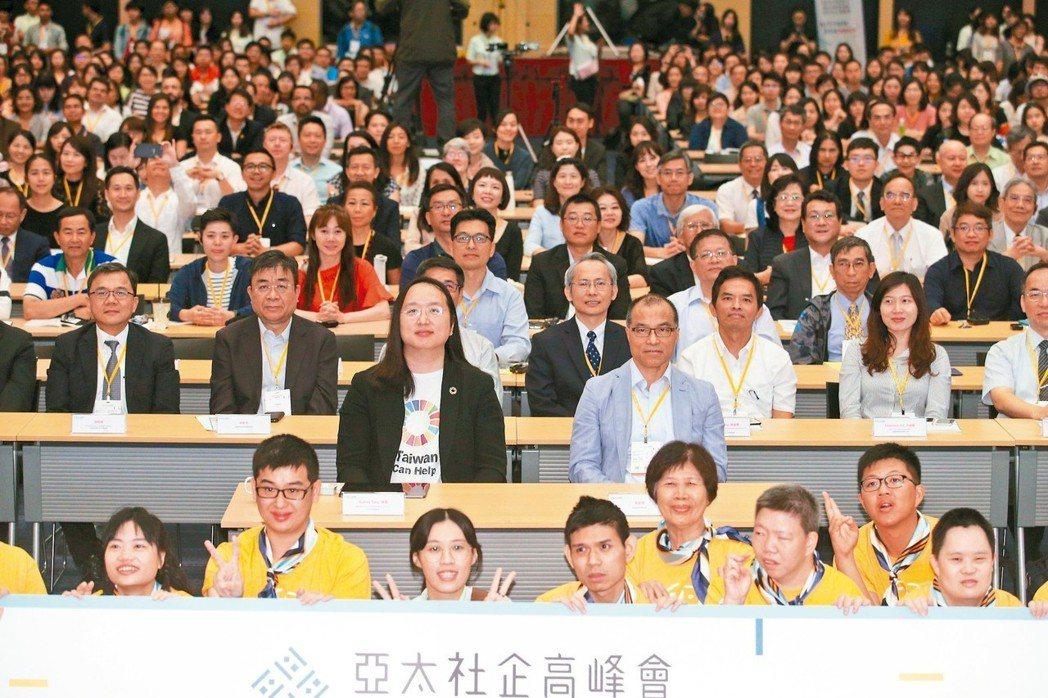 亞太社企高峰會昨天在高雄展覽館開幕,政務委員唐鳳(第二排左)、高雄市副市長葉匡時...
