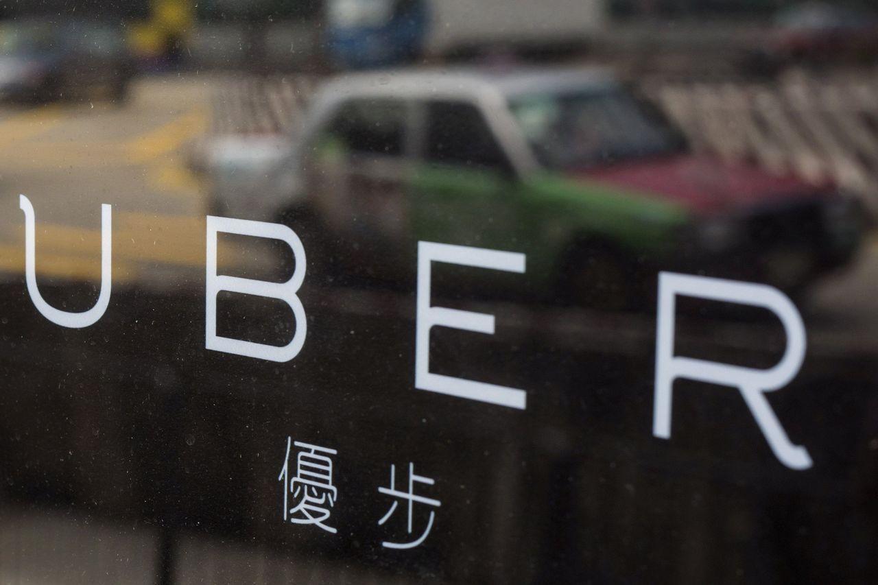 Uber十日在美國掛牌上市,股價開低走低,終場大跌百分之七點六。 (路透)