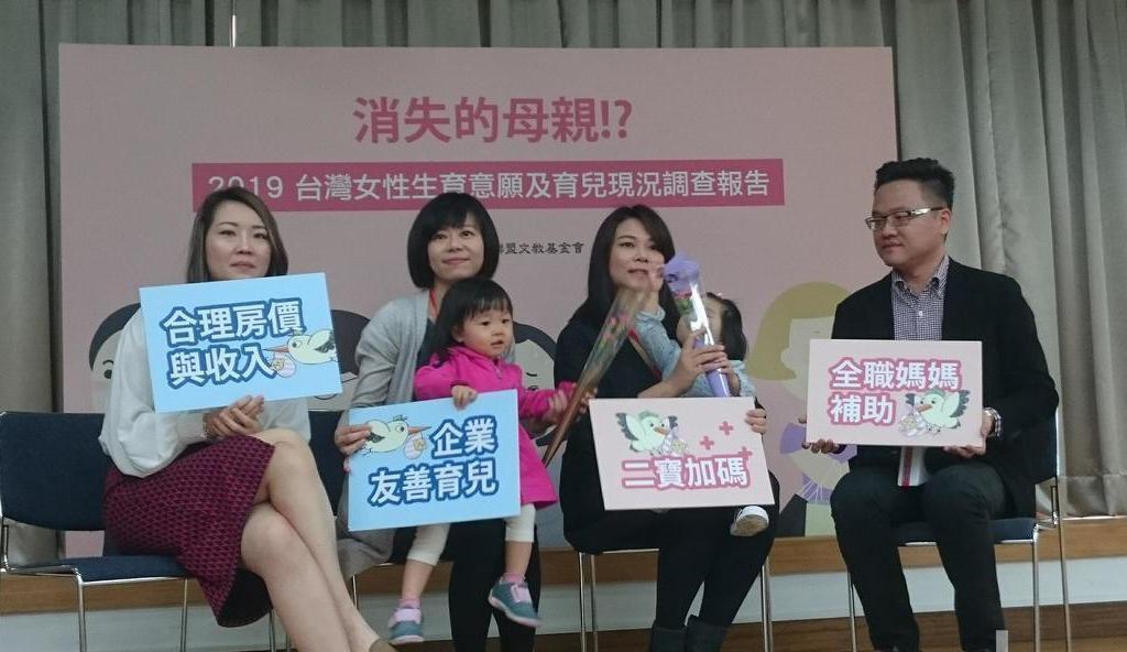 兒福聯盟發表調查報告,指出台灣46%女性認為沒有一定要生孩子。 圖/聯合報系資料...