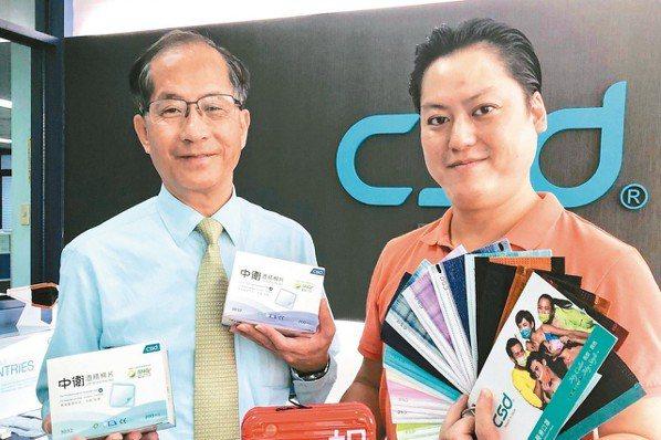 中衛董事長張豐聯(左)、營運長張德成 記者宋健生/攝影