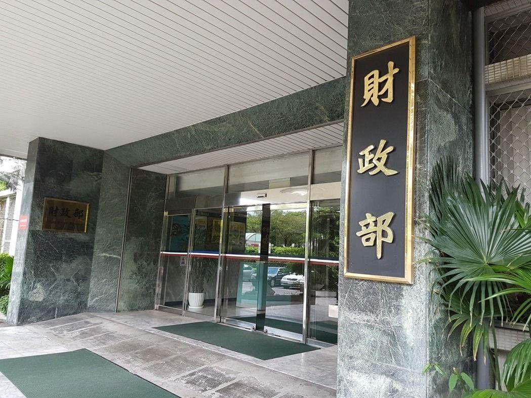 財政部 (聯合報系資料庫)