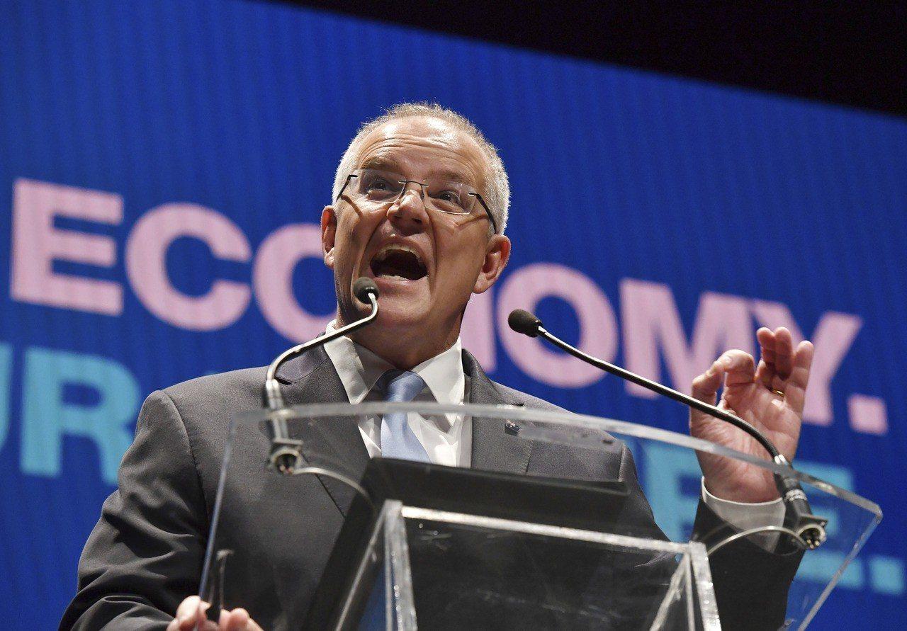 澳洲總理莫里森今天正式展開大選競選活動。 美聯社